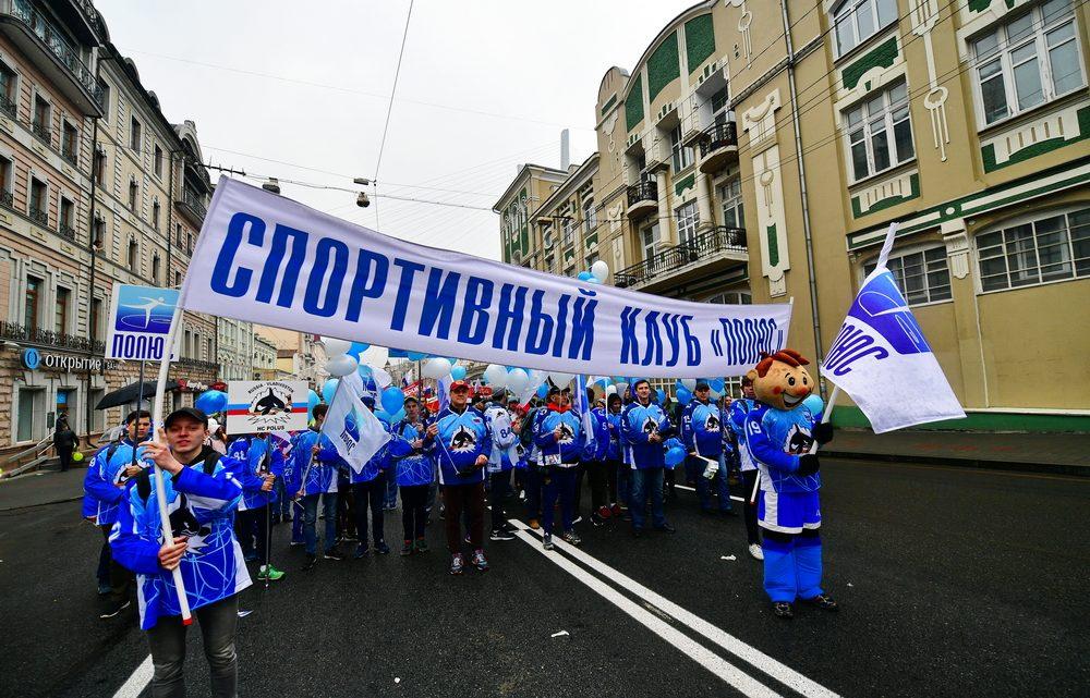 Спортивному клубу «Полюс» — 11 лет!
