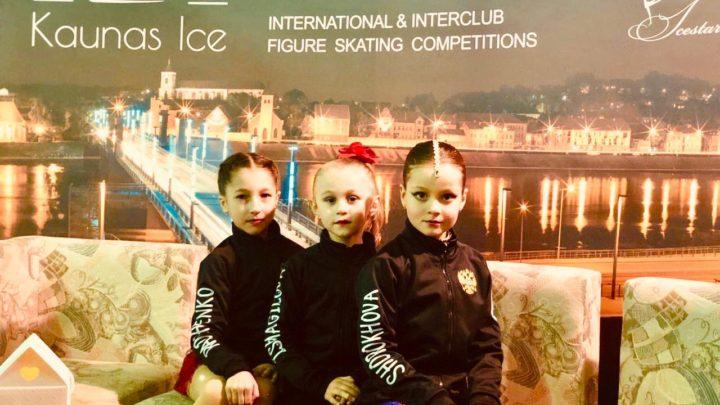 Фигуристы «Полюса» успешно выступили в Литве на международных соревнованиях
