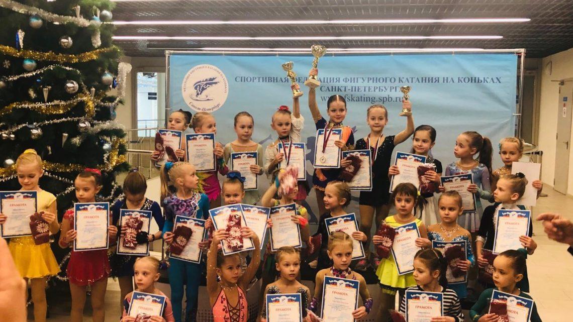 Фигуристы «Полюса» заняли стали призерами соревнований в Санкт-Петербурге