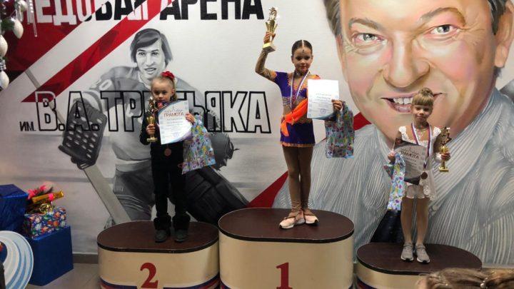 Три медали завоевали фигуристы «Полюса» на подмосковных соревнованиях «Лед и пламя»