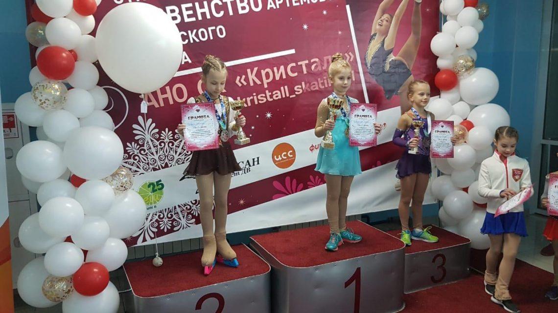 Фигуристы «Полюса» завоевали 13 медалей на первенстве артемовского городского округа