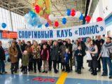 «Полюс-2006» вернулся во Владивосток с золотыми медалями «Золотой шайбы»