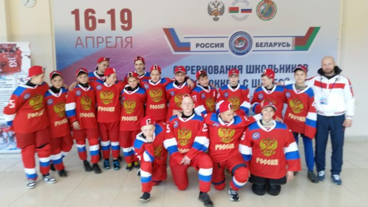 «Полюс-2006» обыграл «Дмитров» на международном турнире