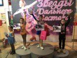 Фигуристы «Полюса» завоевали в Уссурийске девять медалей