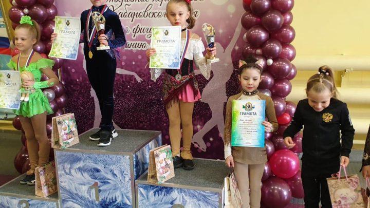 Фигуристы СК «Полюс» завоевали пять медалей на первенстве Хабаровского края