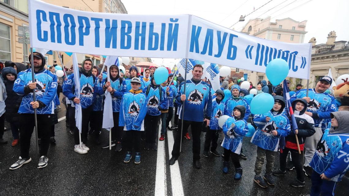 «Полюс» прошел в колонне спортсменов на первомайской демонстрации