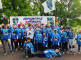 Юные хоккеисты «Полюса» приняли участие в зарядке чемпионов «Приморье за спорт»