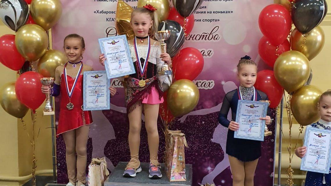 Десять медалей завоевали фигуристы «Полюса» на соревнованиях в Хабаровске
