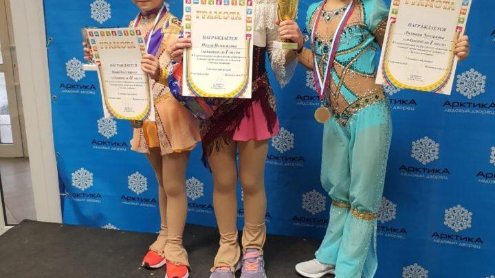 Фигуристы спортивного клуба «Полюс» стали призерами соревнований в подмосковье