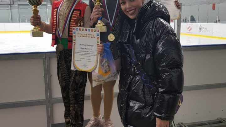 Фигуристы «Полюса» стали призерами соревнований в Москве