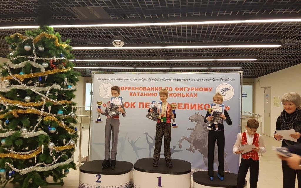 Спортсмен «Полюса» Данил Колосков стал победителем на «Кубке Петра Великого»