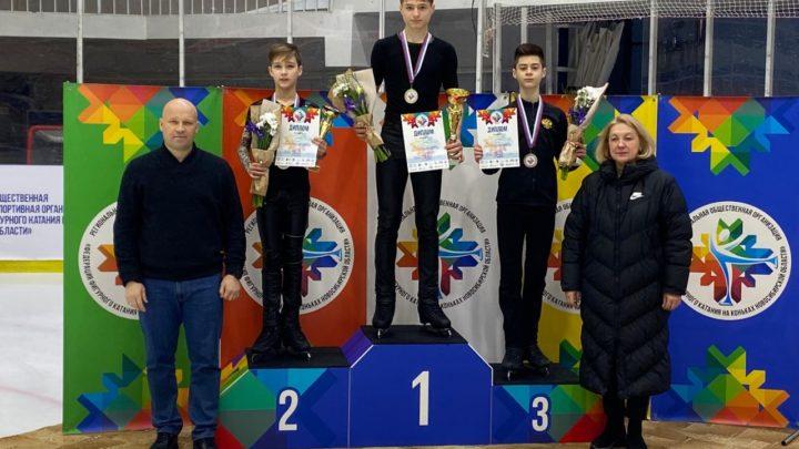 Фигуристы «Полюса» стали призерами на зональных соревнованиях первенства России