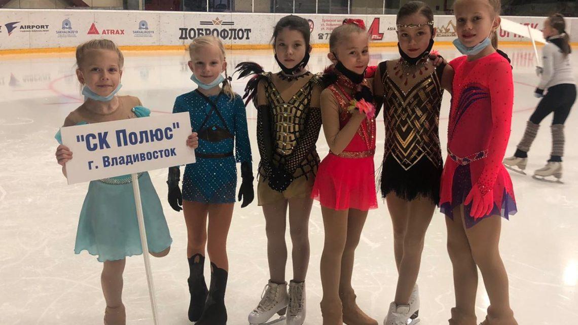 На первенстве Сахалинской области фигуристы «Полюса» завоевали шесть медалей