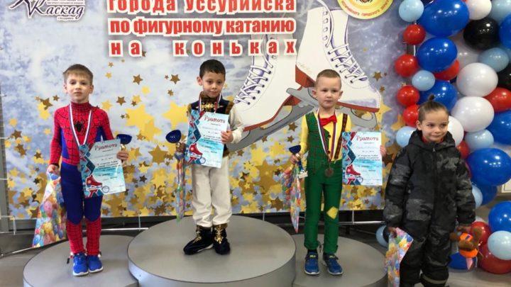 Фигуристы «Полюса» успешно выступили на Кубке Уссурийского городского округа